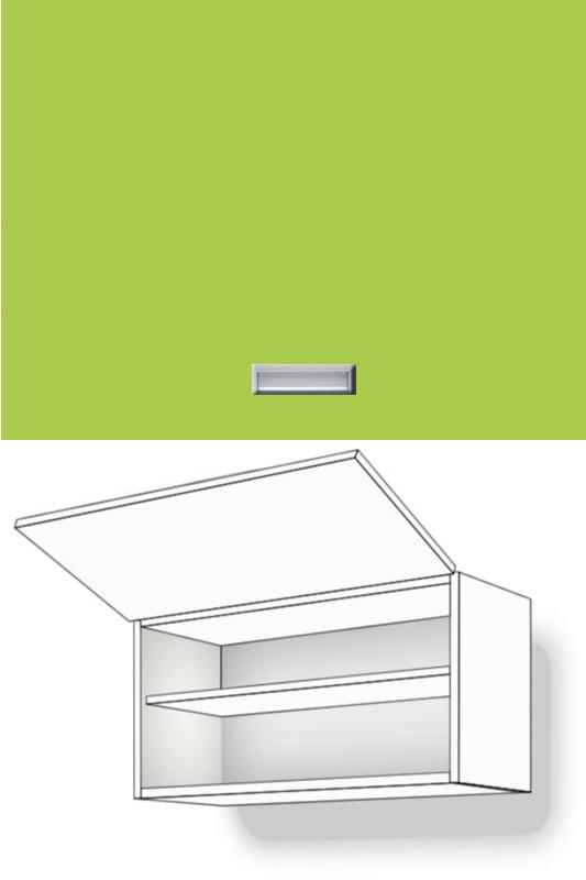 h ngeschrank 1 klappt rig 1 fachboden 36cm hoch aventos hk xs eingelassener griff montageschiene. Black Bedroom Furniture Sets. Home Design Ideas